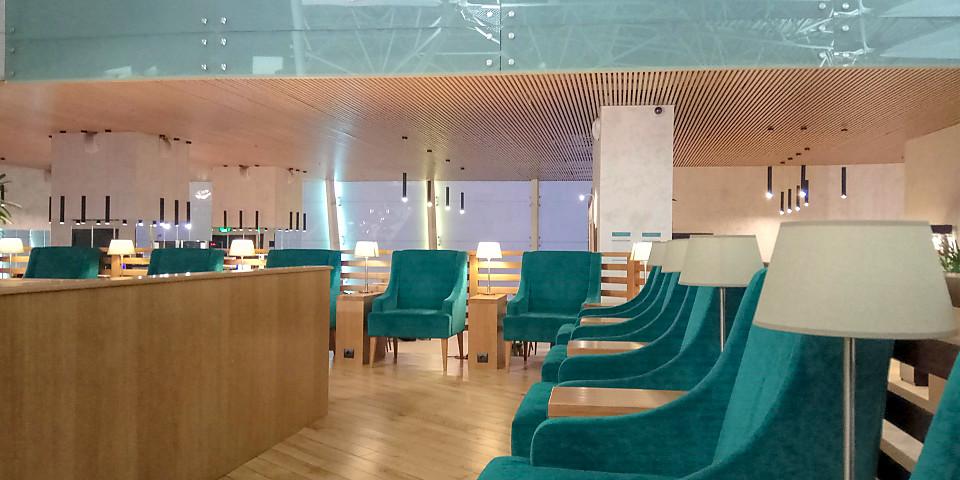 Prokofiev Premier Lounge (VKO)