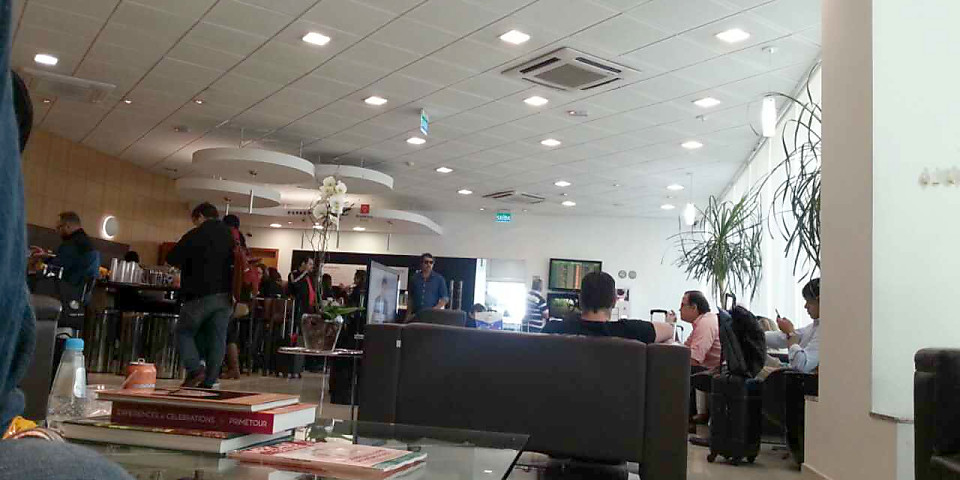 Bradesco Cartões Lounge (CGH)