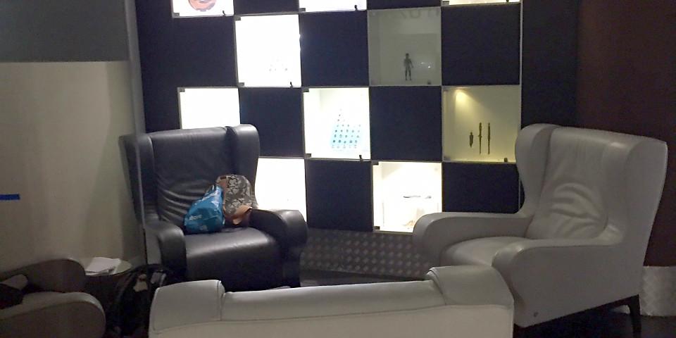 VIP Lounge (BRI)