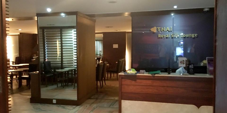 Thai Airways Royal Silk Lounge (KTM)