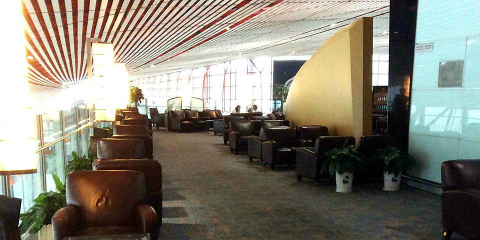 Air China Domestic Business Class Lounge (PEK)