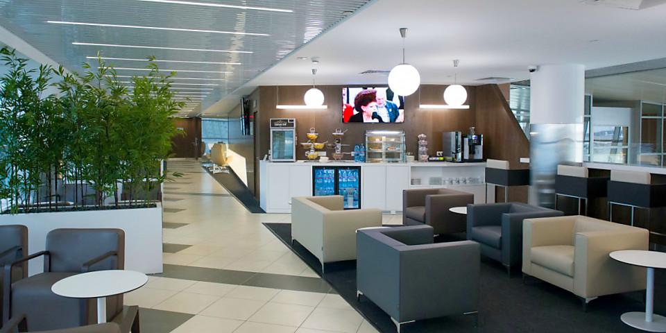 Gallery Lounge (SVO)