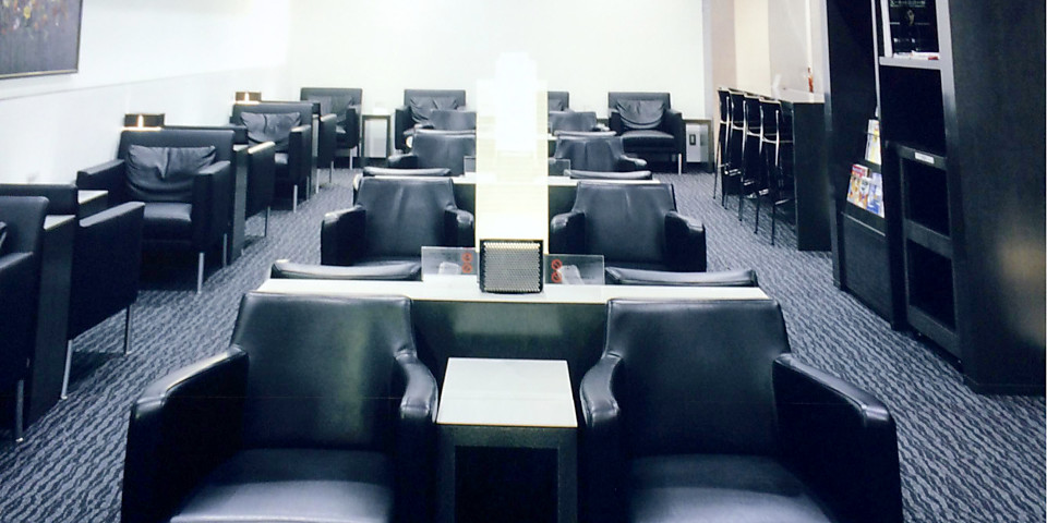 Lounge Hana (OKA)