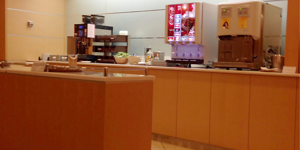 Centrair Airline Lounge (NGO)