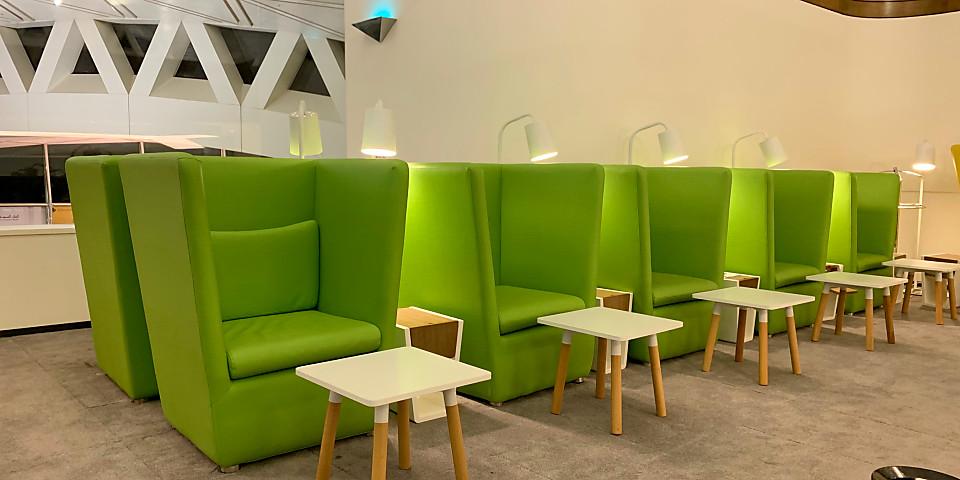 Wellcome Lounge (RUH)