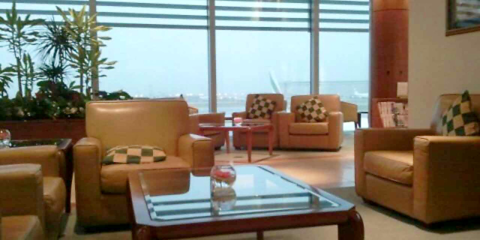 The Emirates Lounge (LHR)