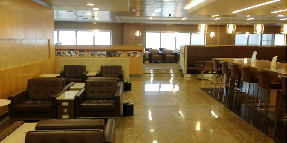 American Airlines International First Class Lounge (LHR)