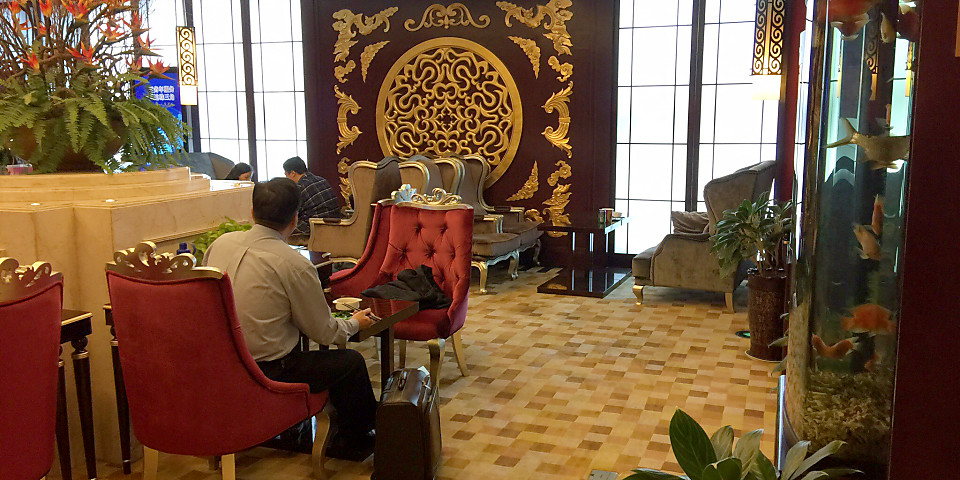 China Eastern VIP Lounge (CAN)