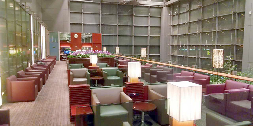 Singapore Airlines KrisFlyer Gold Lounge (SIN)