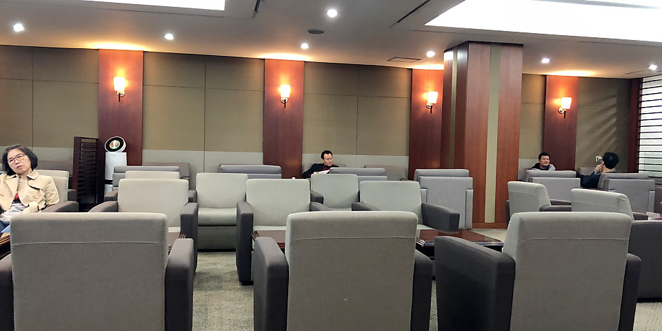 Asiana Airlines Lounge (GMP)