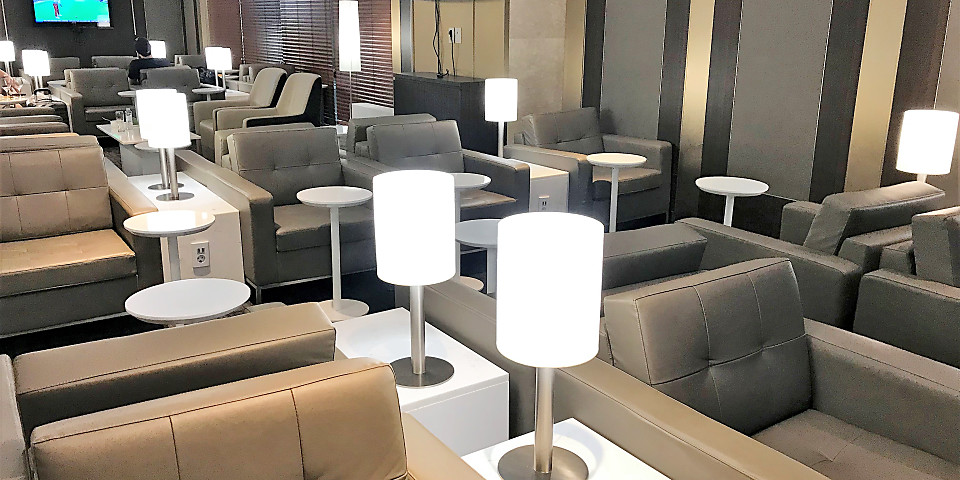 Sky Hub Lounge (ICN)
