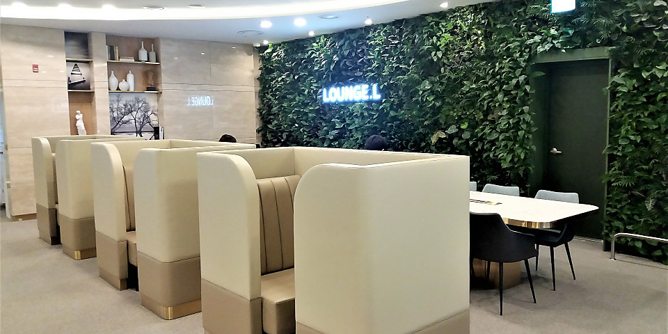 Lounge L. by Lotte GRS (ICN)
