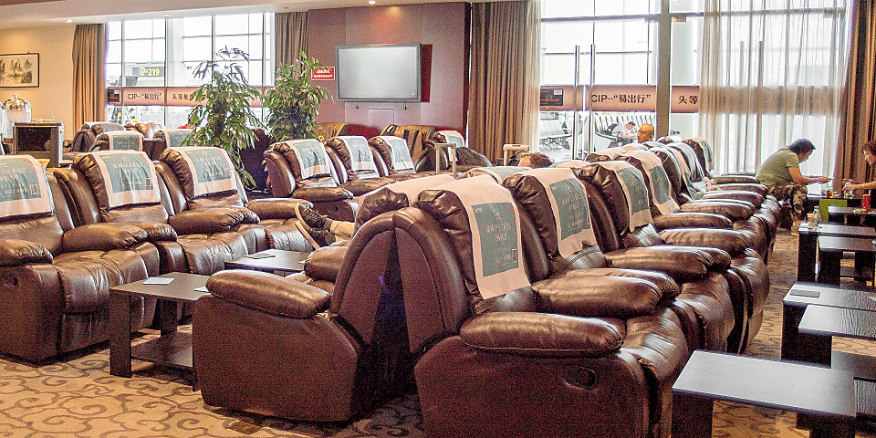 First Class Lounge (No. 22) (TSN)