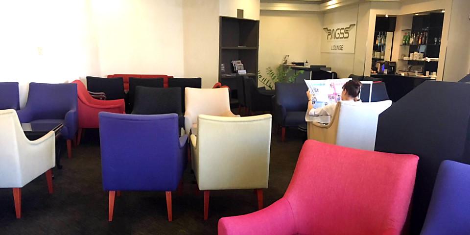 PAGSS Lounge (Gate 2) (MNL)
