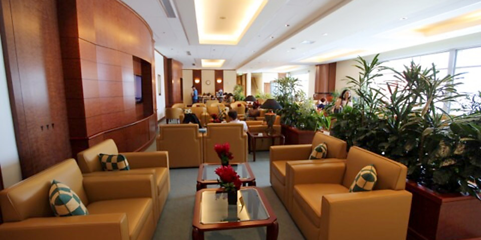The Emirates Lounge (SFO)