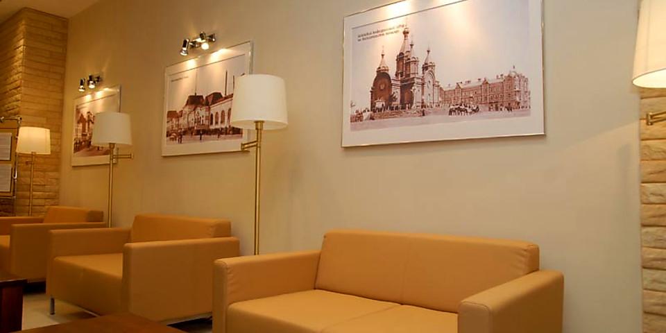 VIP Lounge (KHV)