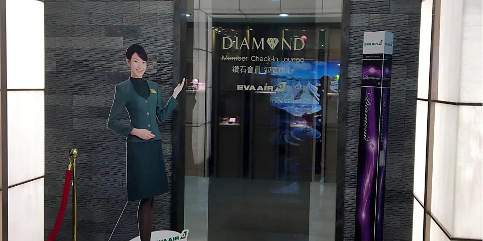 EVA Air Diamond Member Check-In Lounge (TSA)