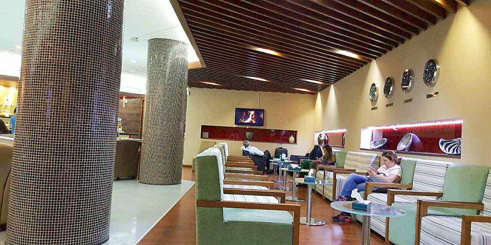 Oman Air Majan Lounge (Currently Closed) (MCT)