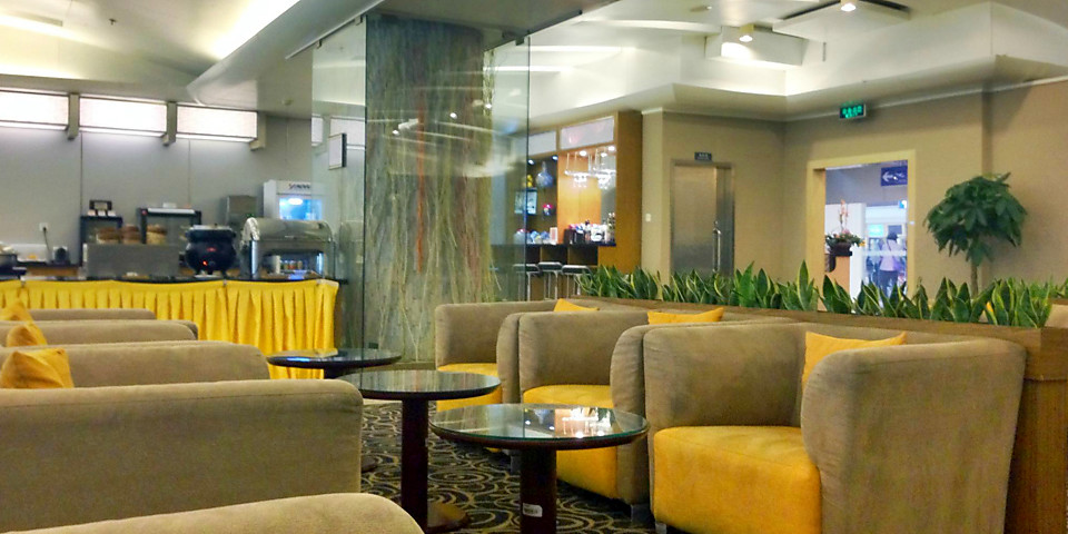 Air China First & Business Class Lounge (PEK)