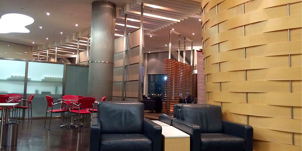 Air Canada Maple Leaf Lounge (YVR)
