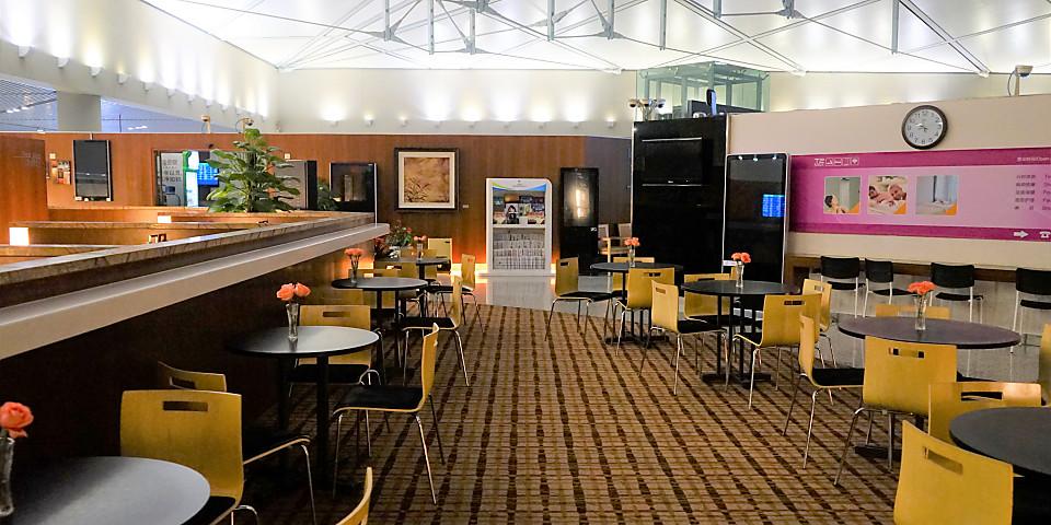 First Class Lounge V1 (SHA)