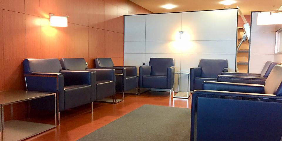 ANA Airport Lounge (OPO)