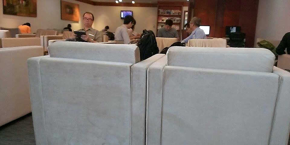 Cathay Dragon Lounge (KHH)