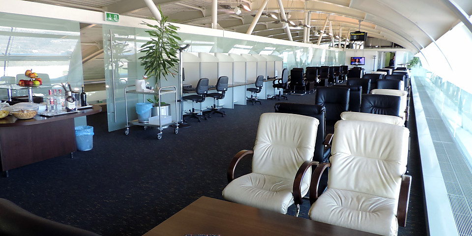 Airport Business Lounge (DBV)