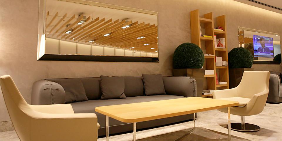 Primeclass Lounge (IST)