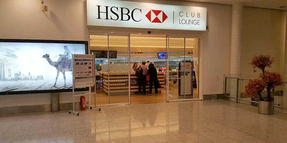 HSBC Club Lounge (IST)