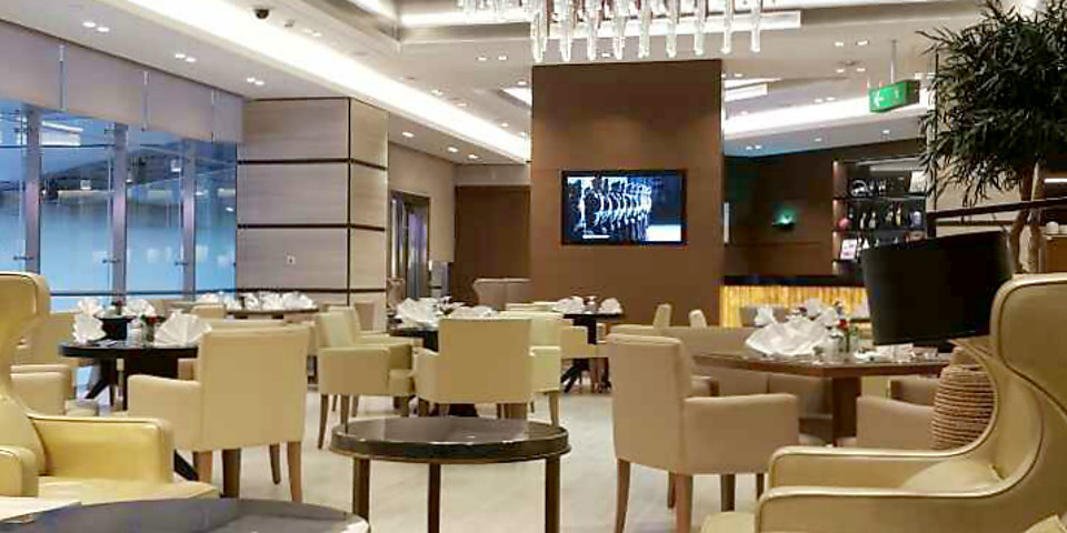 Dubai International Airport Hotel Executive Lounge