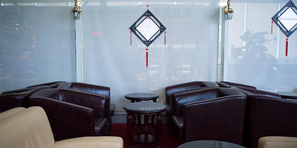 International First Class Lounge No. 5 (TSN)
