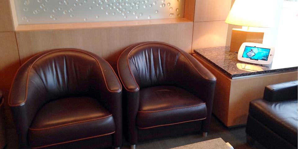 American Airlines Admirals Club (DFW)