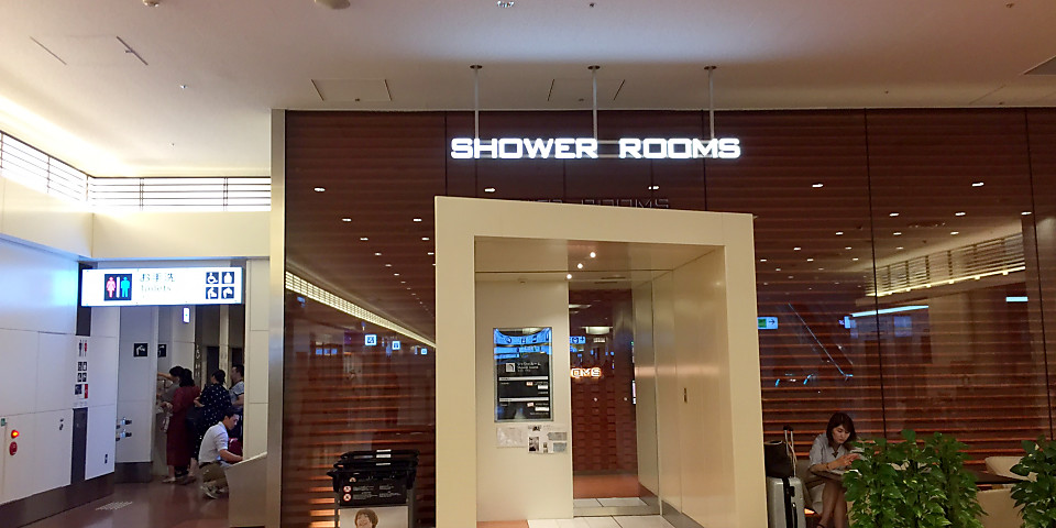 TIAT Shower Rooms (HND)