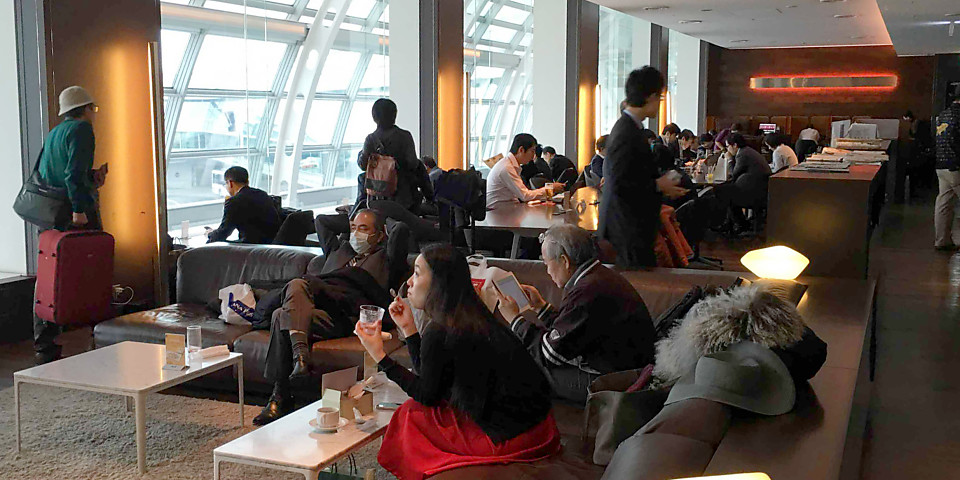 Airport Lounge (South) (HND)