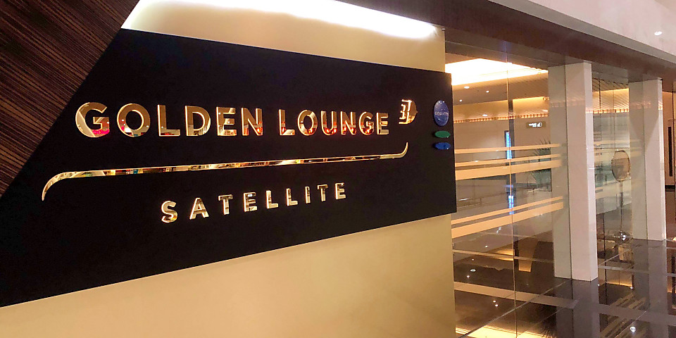 Malaysia Airlines Golden Business Class Lounge (KUL)