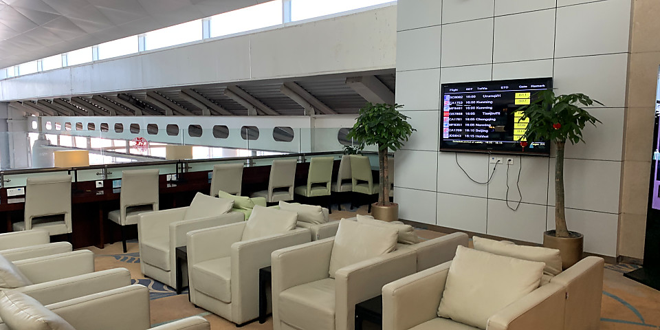 China Eastern First & Business Class Lounge (HGH)