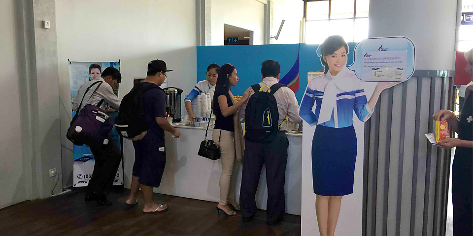 Bangkok Airways Boutique Lounge (REP)