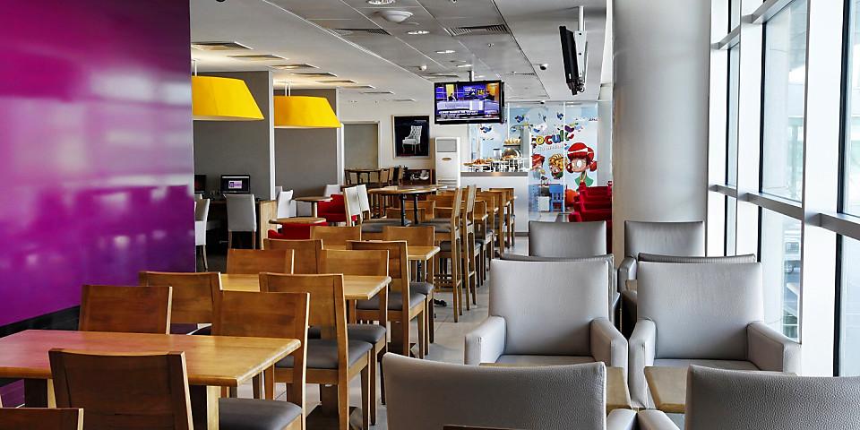 Anadolu Jet Primeclass Lounge (ESB)