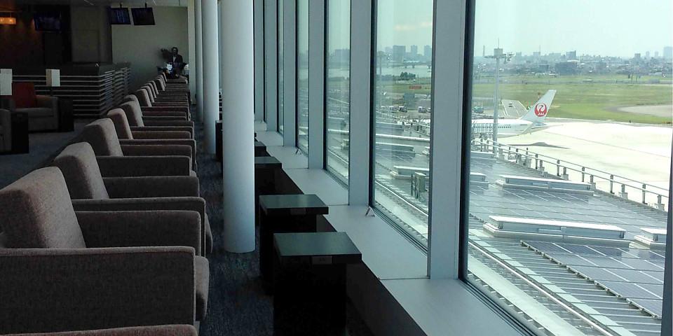 TIAT Lounge Annex (HND)