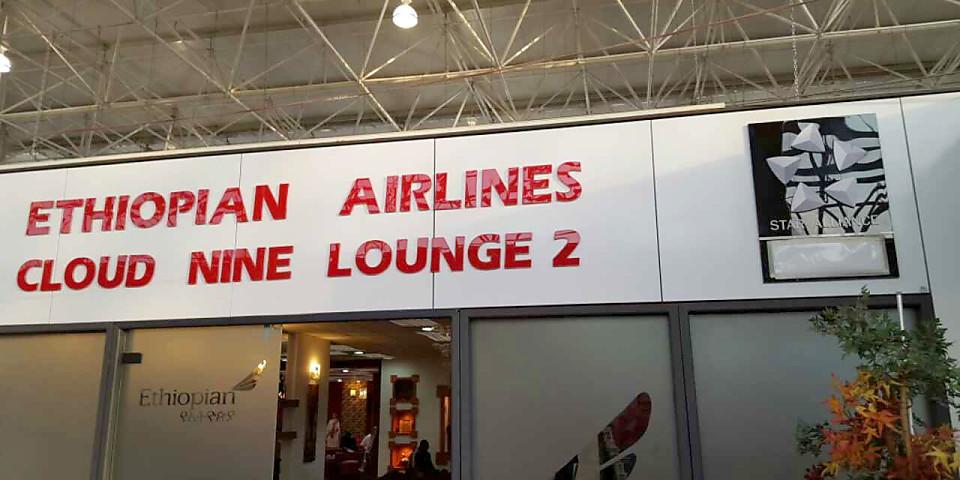Cloud Nine Lounge II (ADD)