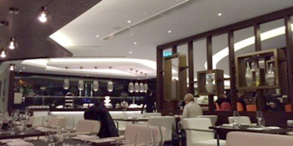 Etihad Airways First & Business Class Lounge (SYD)