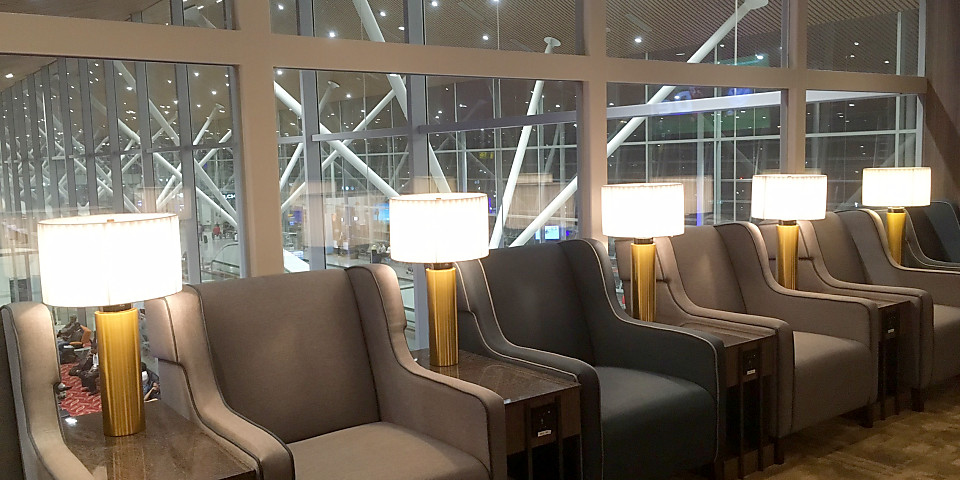 Plaza Premium First (KUL)