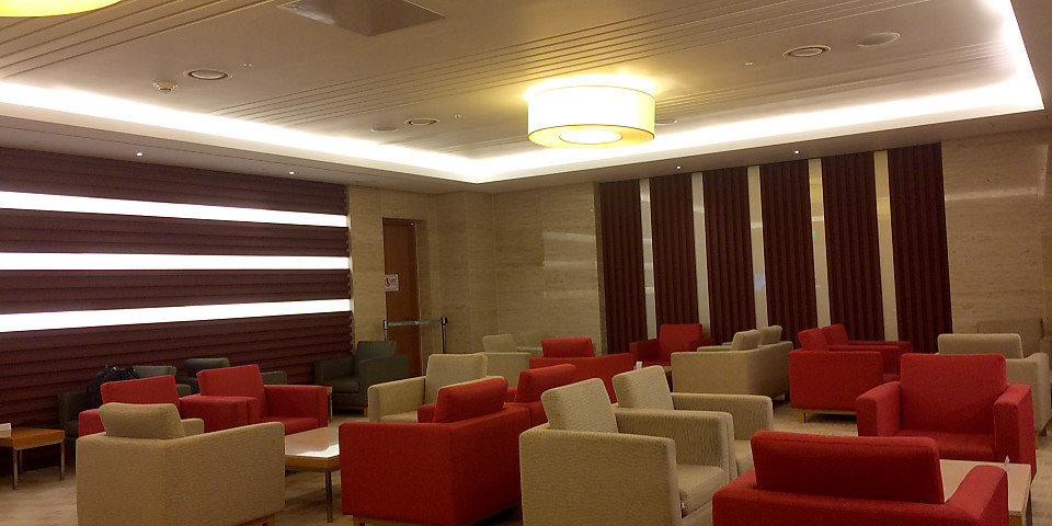 Airlines Association Lounge (ICN)