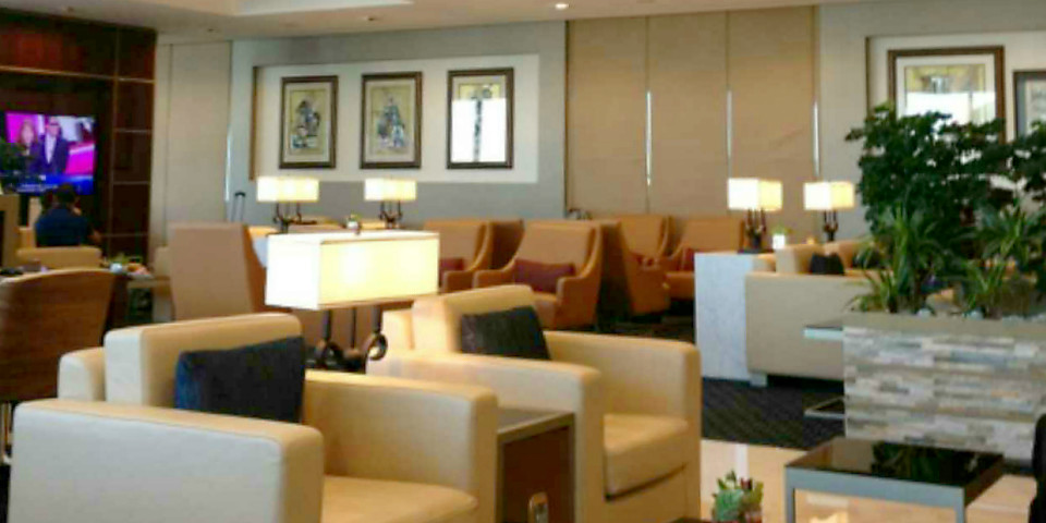 The Emirates Lounge (CDG)