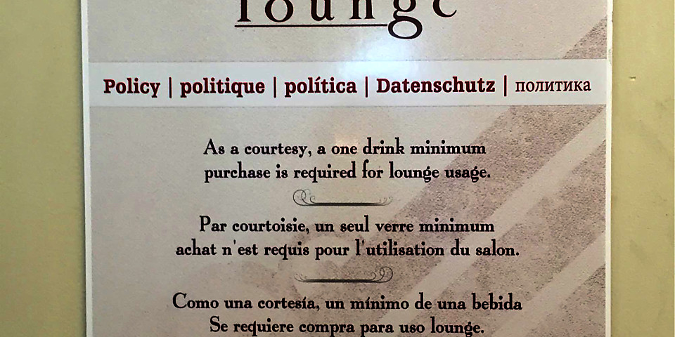 Vibe Lounge (MBJ)
