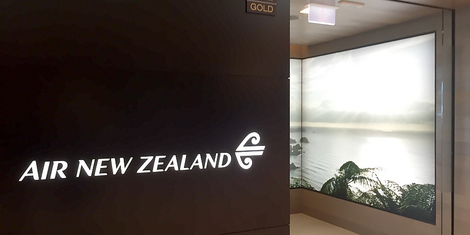 Air New Zealand International Lounge (BNE)