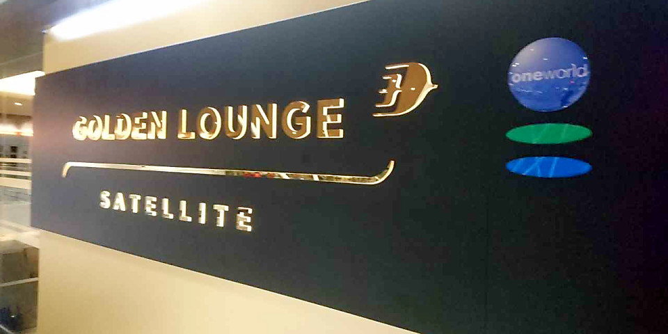 Malaysia Airlines Golden First Class Lounge (KUL)