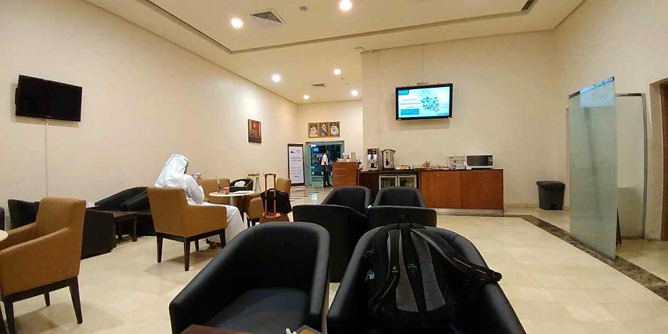 TasHeel First Class Lounge (TIF)