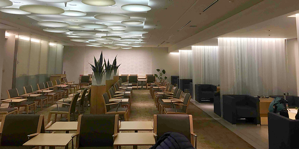 All Nippon Airways ANA Arrival Lounge (NRT)